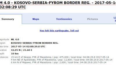 Силен земјотрес ноќва го стресе Скопје!