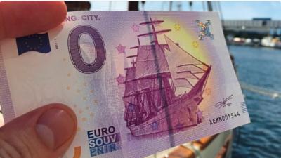 Германија испечати банкноти од 0 евра