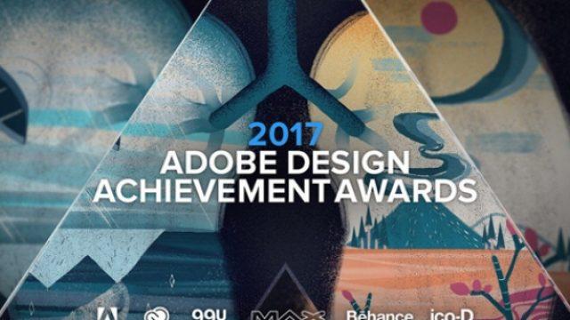Adobe-Design-Achievement-Awards.jpg