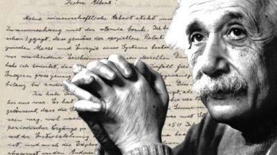 Ајнштајн – Ако Бог го создал светот, сигурно не сакал да го направи лесно разбирлив за нас
