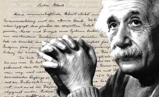 Ajnshtajn.jpg