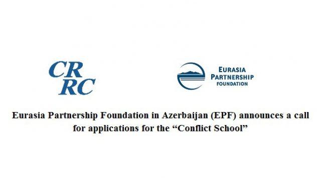 Call-for-Applications-Conflict-School-2017-in-Baku-Azerbaijan.jpg