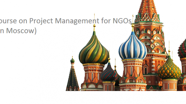 Call-for-Applications-Course-on-Project-Management-for-NGOs-Moscow.png