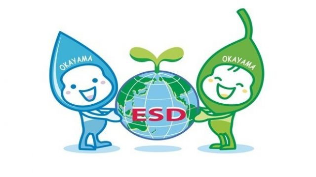 Call-for-Applications-ESD-Okayama-Award-2017-.jpg