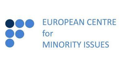 """""""ECMI"""" соопштенија за работа во Фленсбург, Германија"""