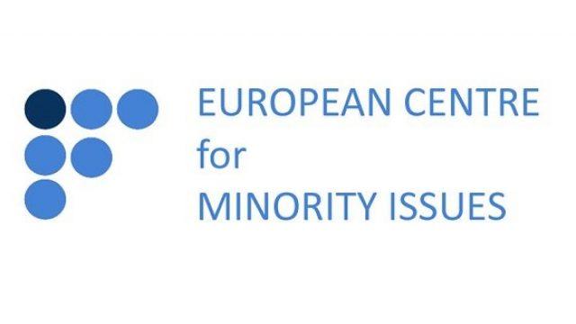 ECMI-Job-Announcements-in-Flensburg-Germany.jpg