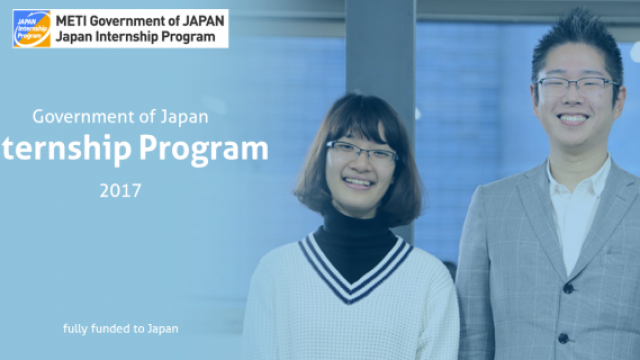 Government-of-Japan-Internship-Program-2017.png