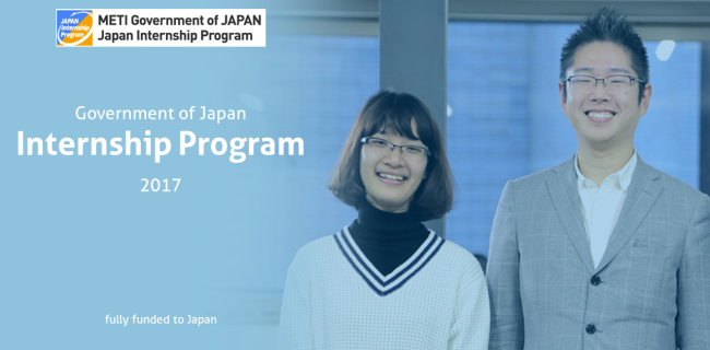 Government-of-Japan-Internship-Program-2017.png