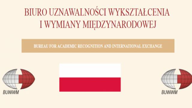 Ignacy-Lukasiewicz-Scholarship-Programme.png