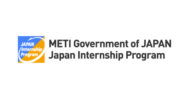 METI-Japan-Internship-Program-2017.png