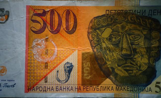 Moneta_od_500_makedonski_denari_predna_strana-650x396.jpg