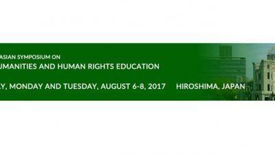 Азиски симпозиум за образование за општествени науки и човекови права