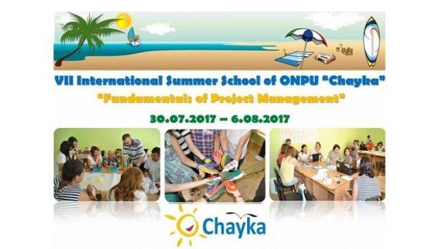 VII-International-Summer-School-of-ONPU-Fundamentals-of-Project-Management-.jpg