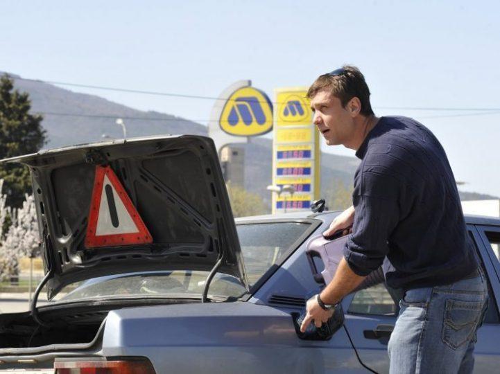 benzin-naslovna3.jpg
