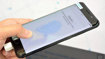 Vivo прв со смартфон со скенер за отпечатоци вграден под дисплејот