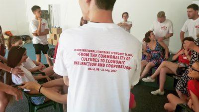 Започна меѓународната летна школа во Охрид