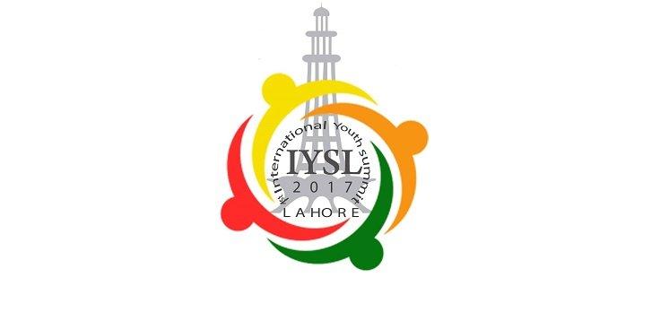 1st-International-Youth-Summit-Lahore-2017.jpg