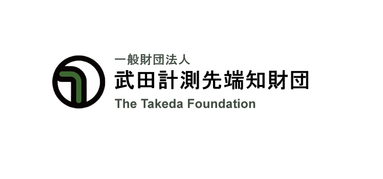 Call-for-Applications-or-Nominations-for-the-2017-Takeda-Young-Entrepreneurship-Award.png