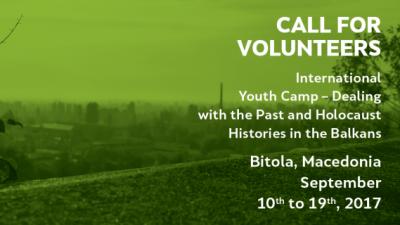 Меѓународен младински камп – справување со минатото и со историите на холокаустот на Балканот