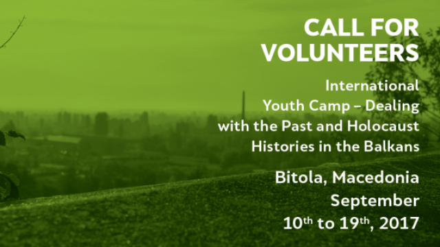 International-Youth-Camp-Dealing-with-the-Past-and-Holocaust-Histories-in-the-Balkans.png