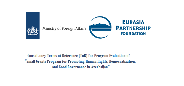 Small-Grants-Program-for-Promoting-Human-Rights-Democratization-and-Good-Governance-in-Azerbaijan.png