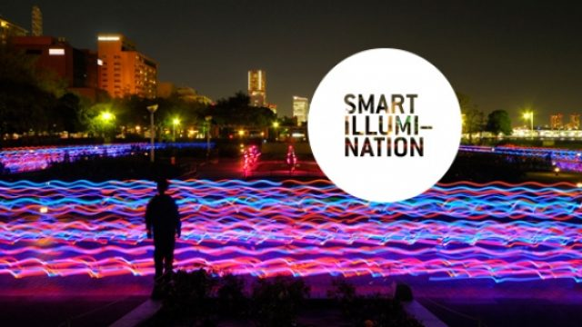Smart-Illumination-Award-2017.jpg