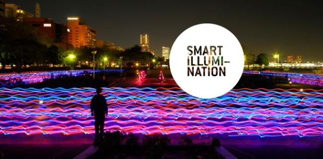 Smart-Illumination-Award-2017.jpg