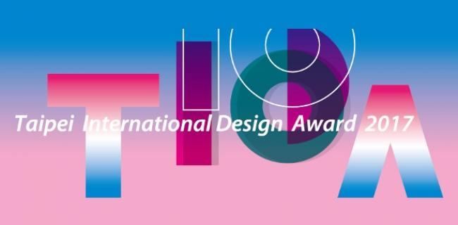 Taipei-International-Design-Award-TIDA-2017.jpg