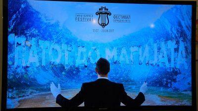 """Со концертот на """"Форплеј"""" почнува фестивалот """"Охридско лето"""""""