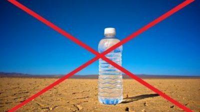 Ова е листата на најотровни пластични шишиња – на дното погледнете колку е опасно во вашите раце