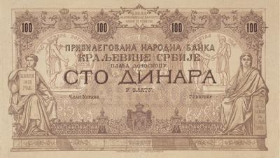 Ако ја имате оваа банкнота можете да ја замените за 15.000 евра