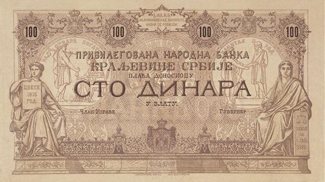 sto-dinara.png
