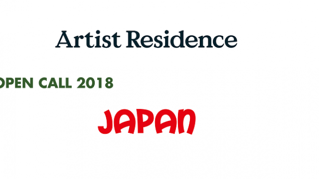 Artists-in-Residence-in-Mashiko-Open-Call-2018-in-Japan.png