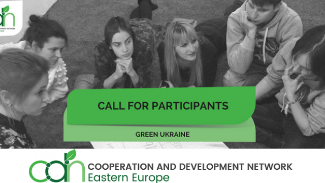 Call-for-Applications-Green-Training-and-Green-Policies-in-Ukraine.png