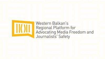 Повик за предлози: Заштита на слободата на медиумите и слободата на изразување во Западен Балкан
