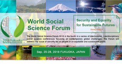 Светски форум за општествени науки во Фукуока, Јапонија