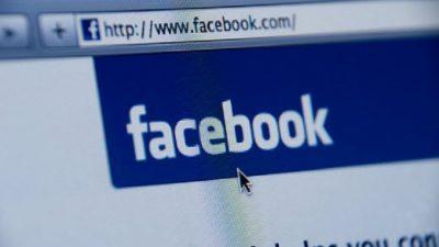 Внимавајте кога се логирате на Фејсбук- се шири измама