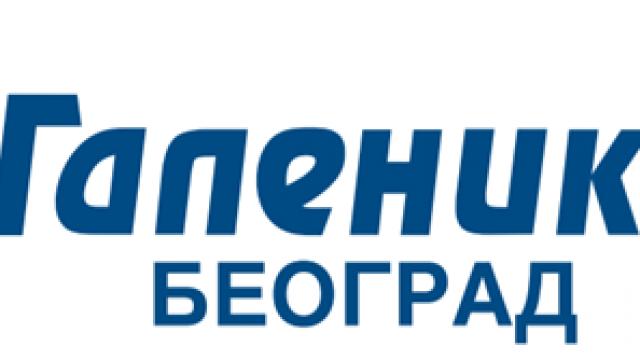 galenika-logo.fw-1.png
