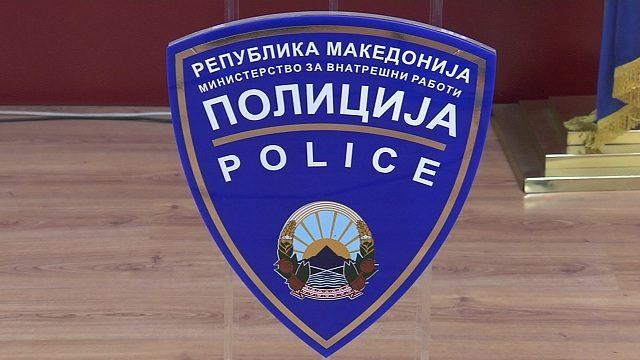policija-logo_0.jpg