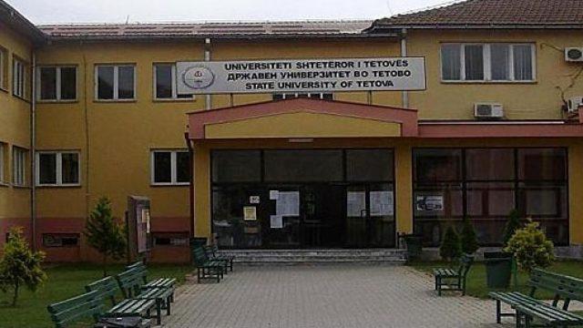tetovo-univerzitet.jpg