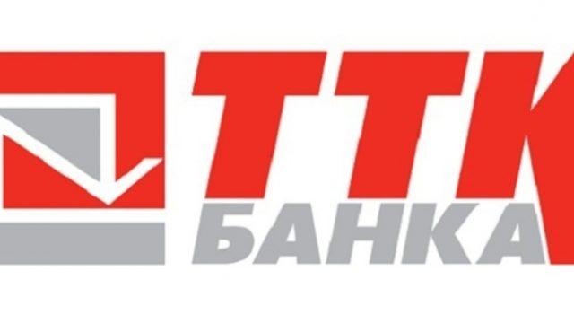 ttk-banka.jpg