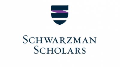 """Целосно финансирана програма """"Schwarzman Scholars"""""""