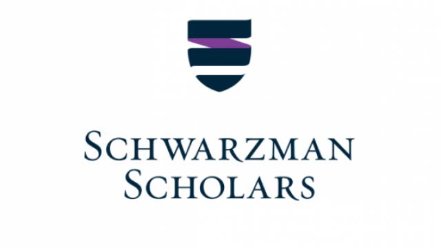 Fully-Funded-Schwarzman-Scholars-Program.png