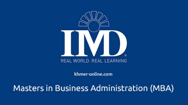 IMD-MBA-Class-Scholarship-for-Emerging-Markets.jpg