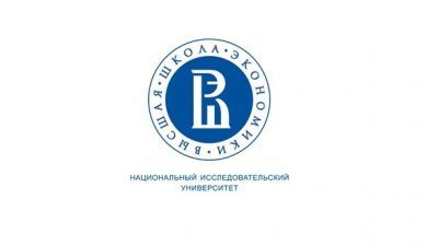 Меѓународен форум за млади научници од советската и постсоветската историја и култура, Русија