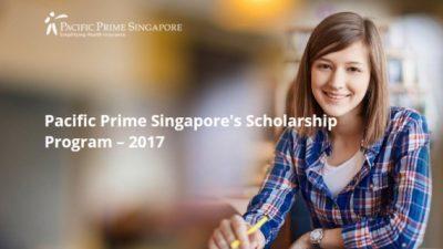 Меѓународна програма за стипендии во Сингапур