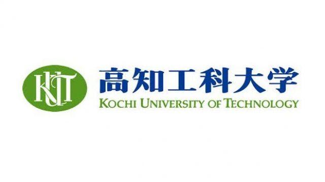 Special-Scholarship-Program-SSP-2017-for-International-Doctoral-Candidates-in-Japan.jpg