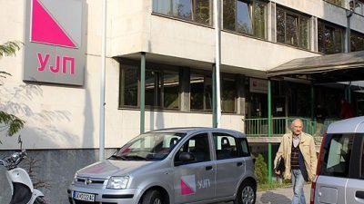 Нова распродажба – Автомобил за илјада евра