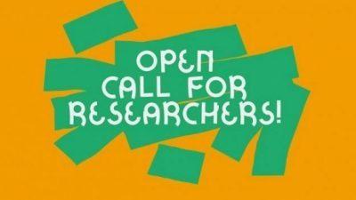Повик за истражувачи во Албанија