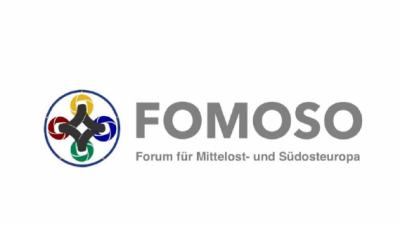 """Политичка пракса во """"FOMOSO"""""""